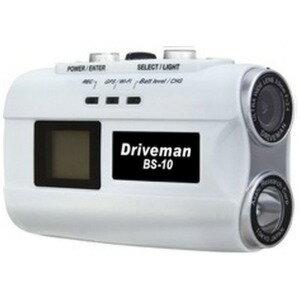 宍喰屋 バイク用ドライブレコーダー Driveman BS−10 White  BS−10−W(送料無料)