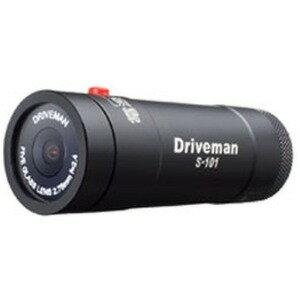宍喰屋 バイク用ドライブレコーダー Driveman S−101 ヘルメット装着タイプ  S−101−W(送料無料)