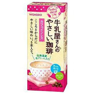 アサヒグループ食品 牛乳屋さんのやさしい珈琲 5本入 ギュウニュウヤサンノヤサシイコーヒー