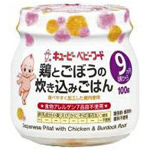 キューピー 鶏とごぼうの炊き込みごはん 100g トリトゴボウノタキコミ100G(10