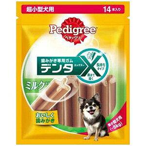 マースジャパンリミテッド ぺディグリー デンタエックス 超小型犬用 ミルク入り 14本入り