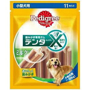 マースジャパンリミテッド ぺディグリー デンタエックス 小型犬用 ミルク入り 11本入り