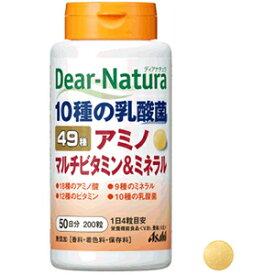 アサヒグループ食品 Dear−Natura(ディアナチュラ) ベスト49 アミノマルチビタミン&ミネラル 50日 〔栄養補助食品〕