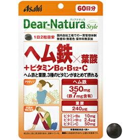 アサヒグループ食品 Dear−Natura Style(ディアナチュラスタイル) ヘム鉄x葉酸+ビタミンB6・ビタミンB12・ビタミンC60 〔栄養補助食品〕