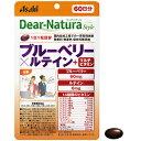 アサヒグループ食品 Dear−Natura Style(ディアナチュラスタイル) ブルーベリーxルテイン+マルチビタミン60日 〔栄養補助食品〕