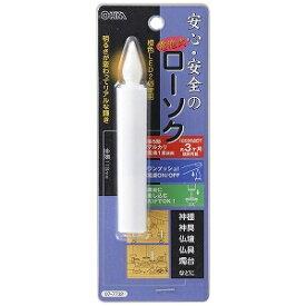 オーム電機 LED01M ローソク型 LED01M(M