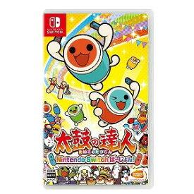 バンダイナムコ SWITCHゲームソフト 太鼓の達人 Nintendo Switchば〜じょん!