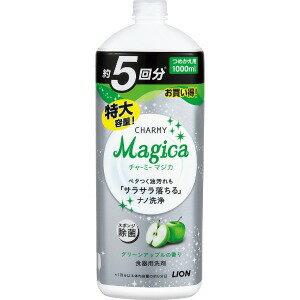 ライオン CHARMY MagicaFグリーンアップル替大型 マジカGAカエL(100