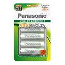 パナソニック 【単3形ニッケル水素充電池】 4本「充電式EVOLTA」(スタンダードモデル) BK−3MLE/4BC