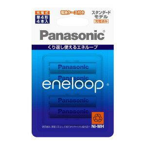 パナソニック 【単4形ニッケル水素充電池】 4本「eneloop」(スタンダードモデル) BK−4MCC/4C