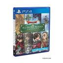 スクウェア・エニックス PS4ゲームソフト ドラゴンクエストX オールインワンパッケージ