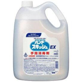 花王 ハンドスキッシュEX 手指消毒剤 つめかえ用(4.5L) ハンドスキッシュEXG(4.5