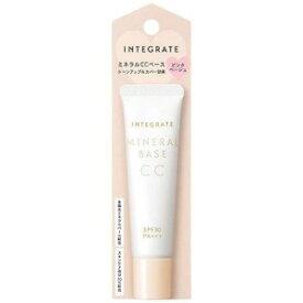 資生堂化粧品 INTEGRATE (インテグレート)ミネラルベース CC(20g) IEミネラルベスCC