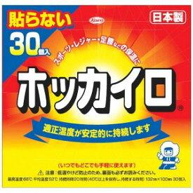 KOWA ホッカイロ 貼らない レギュラー 30個入 〔カイロ〕 ホツカイロハラナイレギユラー30コ