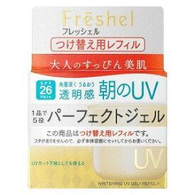 カネボウコスメット Freshel(フレッシェル) AQMジェル(UV)<R> FRAMGVWTR