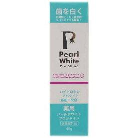 薬用パールホワイト プロ シャイン 40g パールホワイト40G(40g