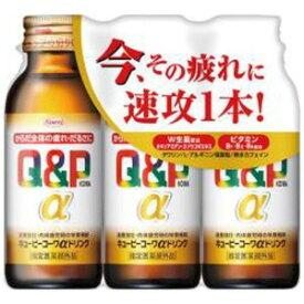 KOWA Q&P KOWA(キューピーコーワ) αドリンク(100ml×3本)〔栄養ドリンク〕 キャベジン 210T
