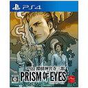アークシステムワークス PS4ゲームソフト 探偵 神宮寺三郎 PRISM OF EYES