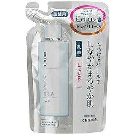 ちふれ化粧品 乳液しっとりタイプN つめかえ用 150mL チフレニュウエキシットリカエ(150