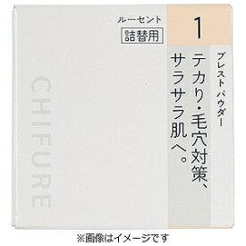 ちふれ化粧品 プレストパウダー S詰替用1 チフレプレストパウダーSカエ(1