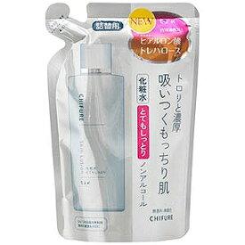 ちふれ化粧品 化粧水とてもしっとりタイプ つめかえ用 150mL チフレケショウスイトテモシットリカエ