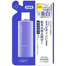 ちふれ化粧品 美白乳液VC つめかえ用 150mL チフレビハクニュウエキVCカエ(150