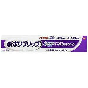 アース製薬 新ポリグリップトータルプロテクション 75g 〔入れ歯安定剤〕 シンポリグリップトータルプロテク