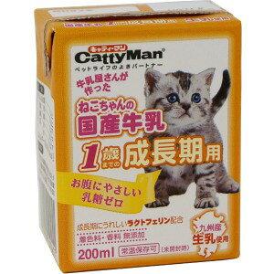 ドギーマン ねこちゃんの国産牛乳 成長期用 200ml ネコチャンコクサンギュウニュウセイチョ