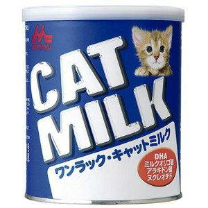 ワンラック キャットミルク 270g ワンラックキャットミルク270G