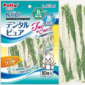 ペティオ Kirei デンタルピュア ソフト 10本入 KIREIデンタルピュアソフト