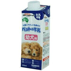 ドギーマン ペットの牛乳 幼犬用 250ml ペットノギュウニュウヨウケン250