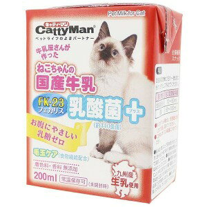ドギーマン ねこちゃんの国産牛乳 乳酸菌プラス 200ml ネココクサンギュウニュウサンキン200