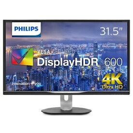 フィリップス 31.5型 4K対応VA液晶ディスプレイ 328P6VUBREB/11