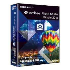 ジャングル ACDSee Photo Studio Ultimate 2018 JP004632