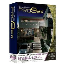 メガソフト 3DマイホームデザイナーPRO9 EX 素材パック2019 35560001