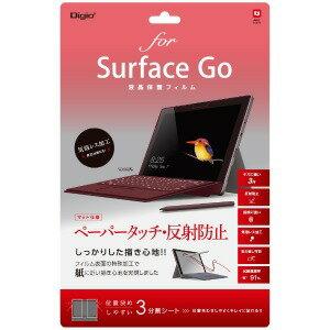 ナカバヤシ Surface Go用液晶保護フィルム ペーパータッチ・反射防止 TBFSFG18FLGPA(ペー