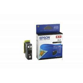 エプソン EPSON インクカートリッジ カメ ブラック KAM−BK