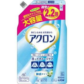 ライオン アクロン ナチュラルソープの香り つめかえ用大(900ml)[衣類洗剤] アクロンナチュラルソープカエダイ
