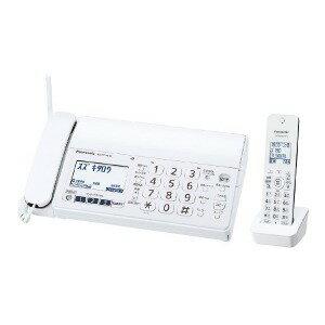 パナソニック 「子機1台付」デジタルコードレス普通紙FAX 「おたっくす」 KX−PZ210DL−W ホワイト