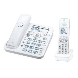 パナソニック 「子機1台」デジタルコードレス留守番電話機 「RU・RU・RU(ル・ル・ル)」 VE−GZ51DL−W(ホワイト)