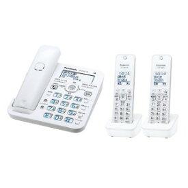 パナソニック Panasonic 「親機コードレス/子機2台」デジタルコードレス留守番電話機 「RU・RU・RU」 VE−GZ51DW−W(ホワイト)