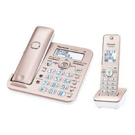 パナソニック Panasonic 「親機コードレス/子機1台」デジタルコードレス留守番電話機 「RU・RU・RU」 VE−GZ51DL−N(ピンクゴールド)