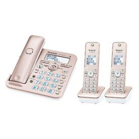 パナソニック Panasonic 「親機コードレス/子機2台」デジタルコードレス留守番電話機 「RU・RU・RU」 VE−GZ51DW−N(ピンクゴールド)