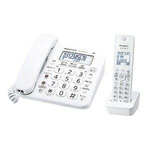 パナソニック 「子機1台」デジタルコードレス留守番電話機 「RU・RU・RU(ル・ル・ル)」 VE−GZ21DL−W(ホワイト)