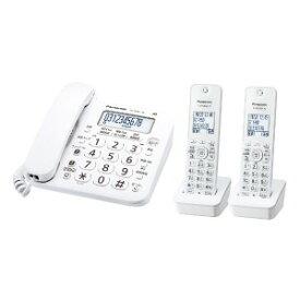 パナソニック 「子機2台」デジタルコードレス留守番電話機 「RU・RU・RU(ル・ル・ル)」 VE−GZ21DW−W (ホワイト)