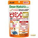 アサヒグループ食品 Dear−Natura(ディアナチュラ)ディアナチュラスタイル ビタミンC MIX  60日 120粒〔栄養補助食品〕