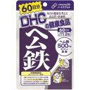 DHC DHC(ディーエイチシー) ヘム鉄 60日分 120粒 DHC60ニチヘムテツ120ツブ(20