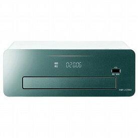パナソニック Panasonic ブルーレイレコーダー おうちクラウドディーガ(DIGA)[2TB/3番組同時録画] DMR−UCZ2060