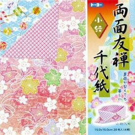 トーヨー 両面友禅千代紙 小紋 4色入り(15cm×15cm・28枚) 010118