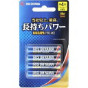 アイリスオーヤマ 「単4形」4本 アルカリ乾電池「BIG CAPA PRIME」 ブリスターパック LR03BP/4B